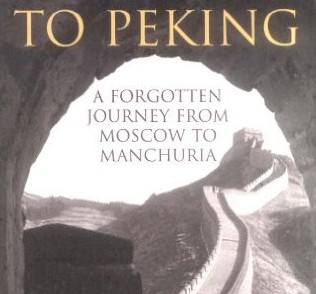 Book: Peter Fleming's Forgotten Journey